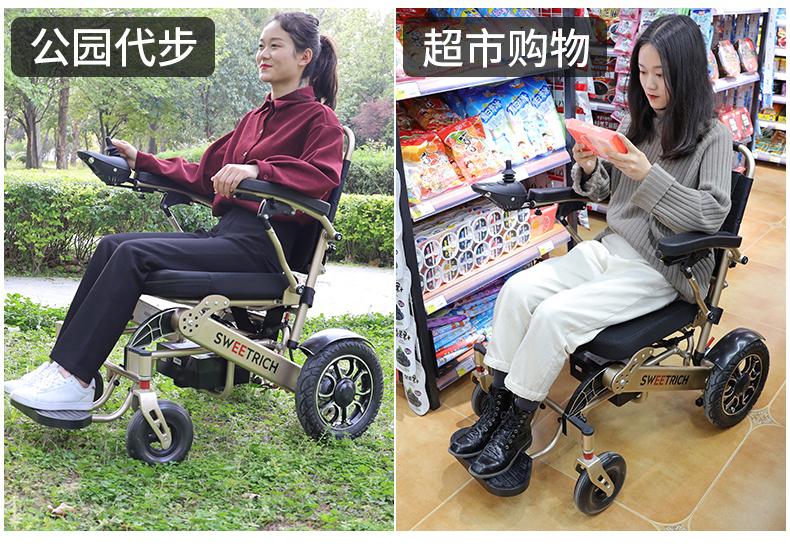 斯维驰HG-630电动轮椅车逛商超场景