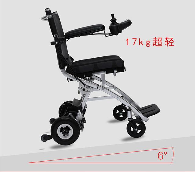 室内型电动轮椅