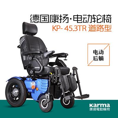 电动轮椅如何选购?选购电动轮椅的几大误区!