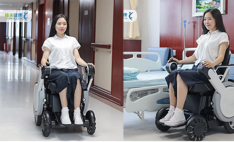 买电动轮椅代步车实心轮胎好还是充气轮胎好?