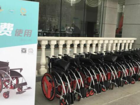 医用轮椅在少数医院试点推出共享轮椅