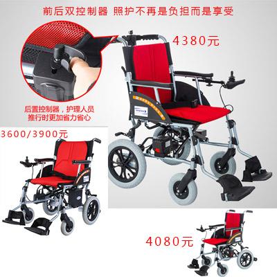 互邦HBLD3-B电动轮椅超轻双锂电(15.6kg)