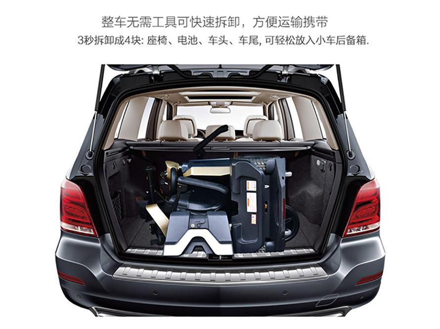 舒莱适代步车S2082快拆后可轻松置入轿车后备箱