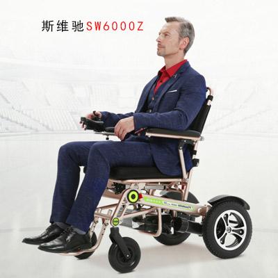 斯维驰电动轮椅SW6000Z老人残疾人折叠轮椅车