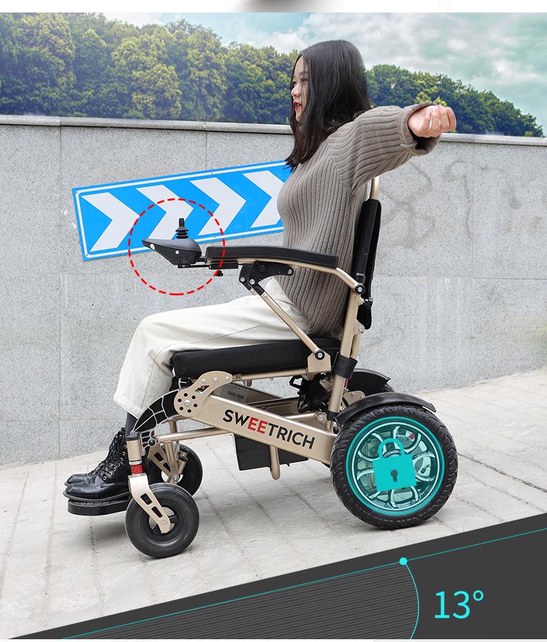 斯维驰HG-630电动轮椅车智能电磁刹车