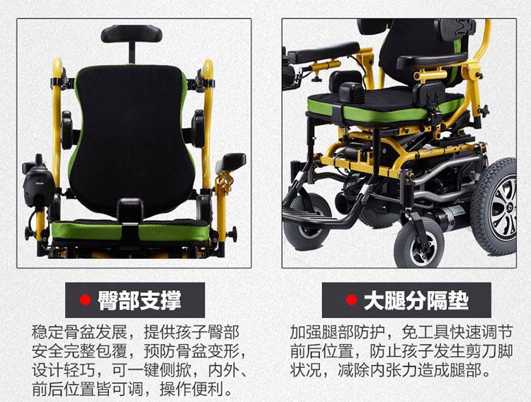 康扬电动轮椅KP-12T,儿童电动轮椅,