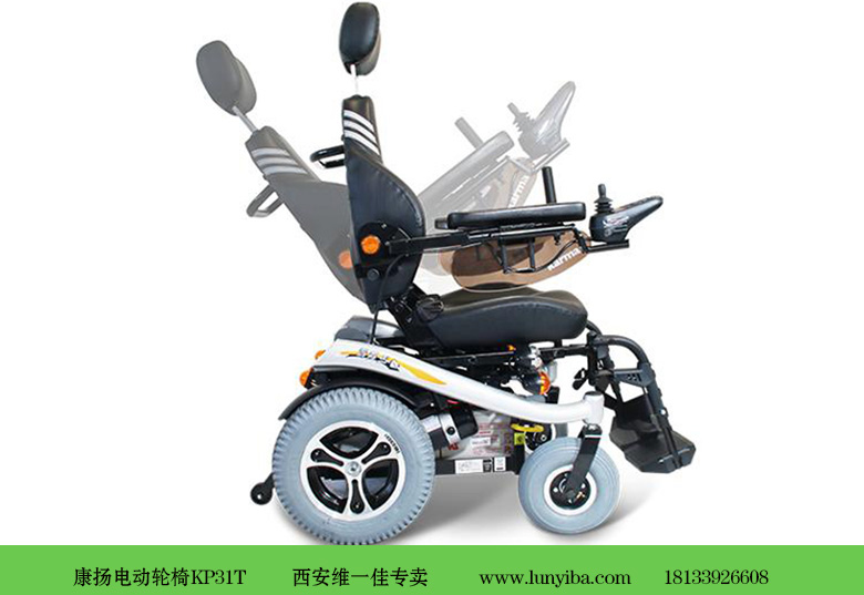 电动轮椅价格为什么比电动车贵呢?