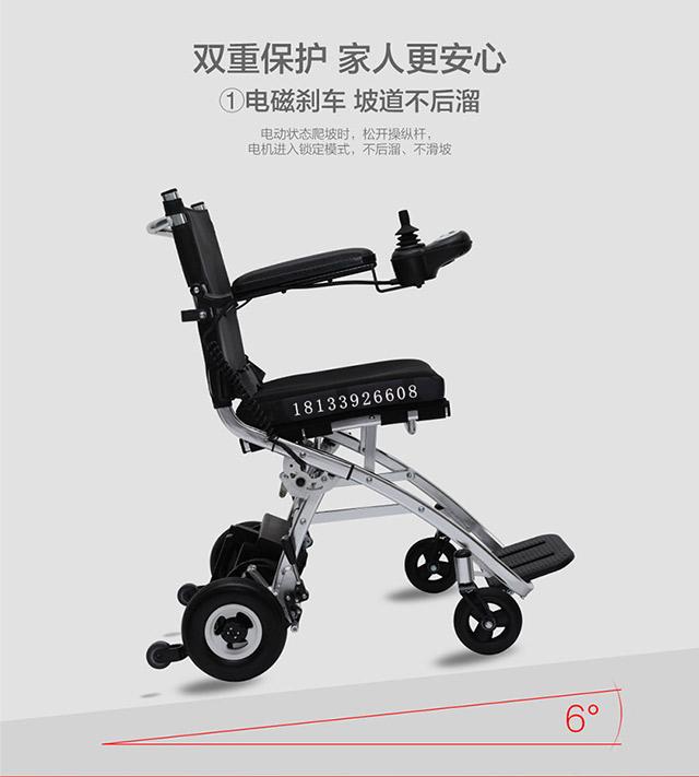 轻便折叠便携式电动轮椅