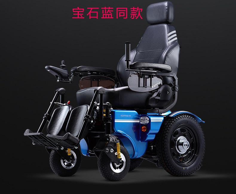 康扬KP45.3电动轮椅蓝色款侧面效果图