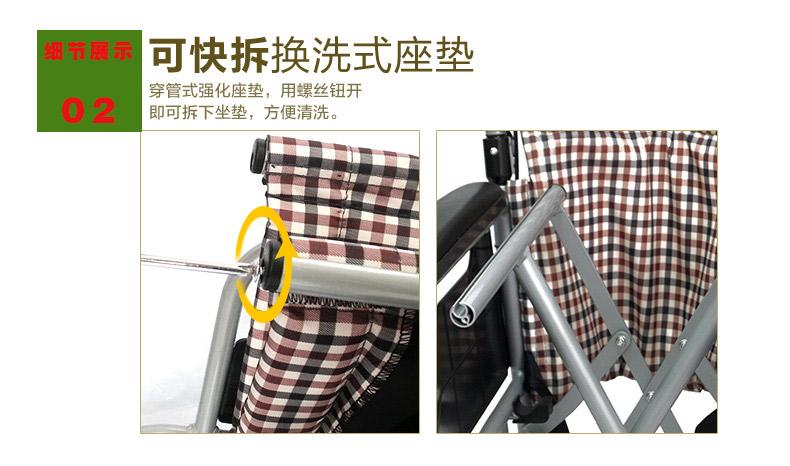 康扬轮椅SM150.2F14穿管式可拆洗座背垫