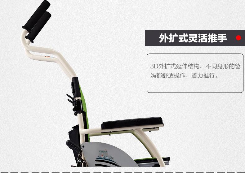 康扬轮椅KM-7501轻便折叠 铝合金儿童便携式手推轮椅车