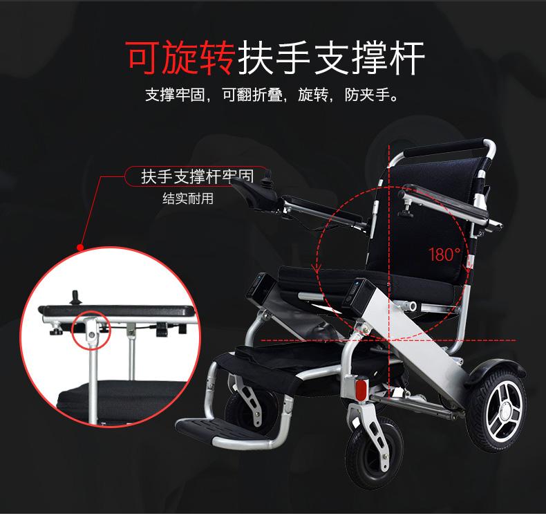 金百合D06折叠便携式电动轮椅可后掀扶手