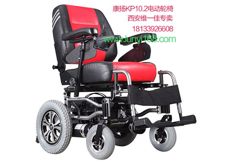 康扬电动轮椅KP10.2价格