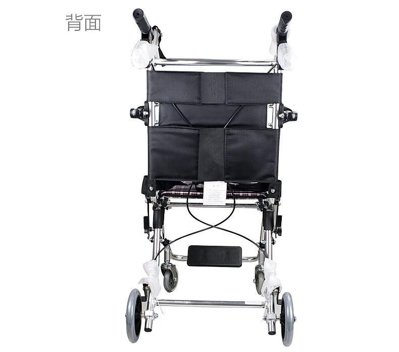 鱼跃轮椅1100铝合金轻便折叠老人残疾人旅行轮椅车背面实拍图