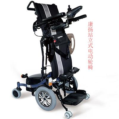 【电动轮椅什么牌子好】站立式电动轮椅什么牌子好