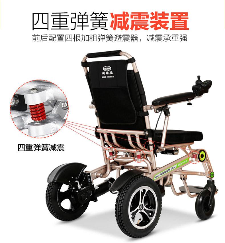 斯维驰电动轮椅车SW6000Z四重减震设计