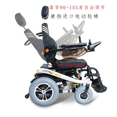 哪种电动轮椅安全