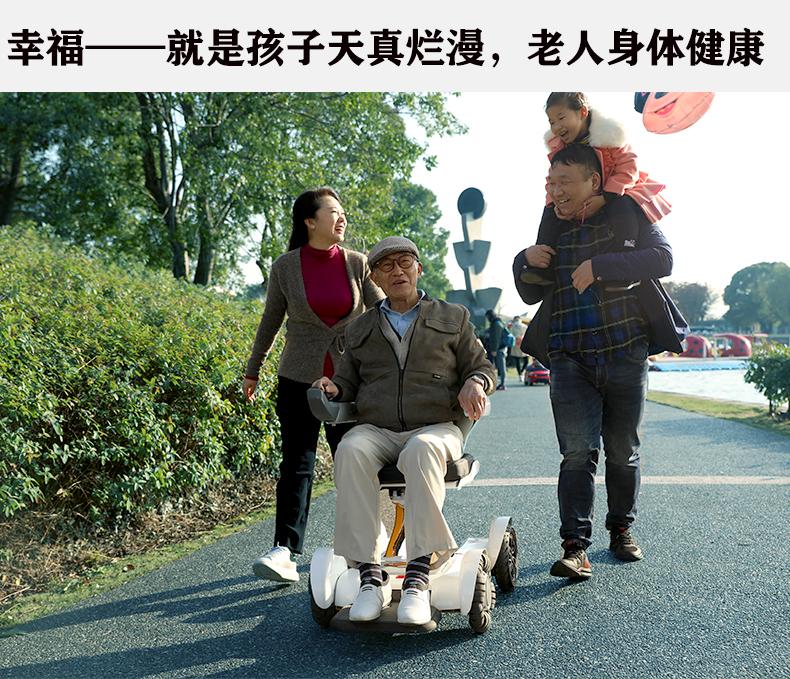 邦邦智能折叠电动轮椅代步车