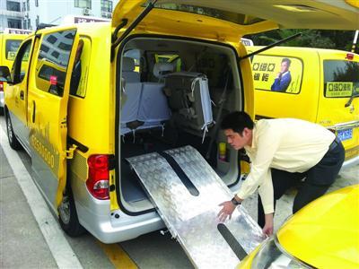 沪7人座出租车上路 可轻松安置残疾人轮椅车,残疾人打车不再难