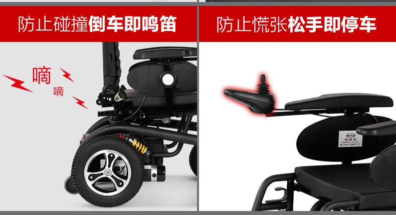 斯维驰SW1102C电动轮椅人性化设计