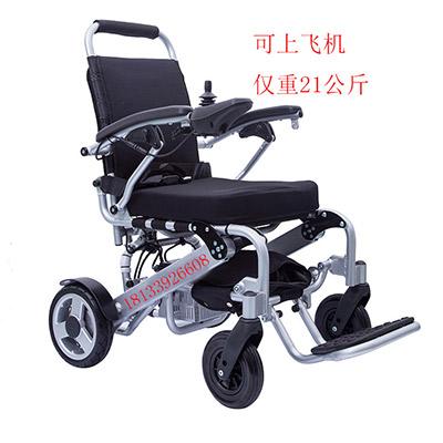 轻便折叠锂电池电动轮椅西安哪里有卖的