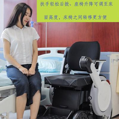 椅夫电动轮椅颠覆式创新设计的智能电动轮椅