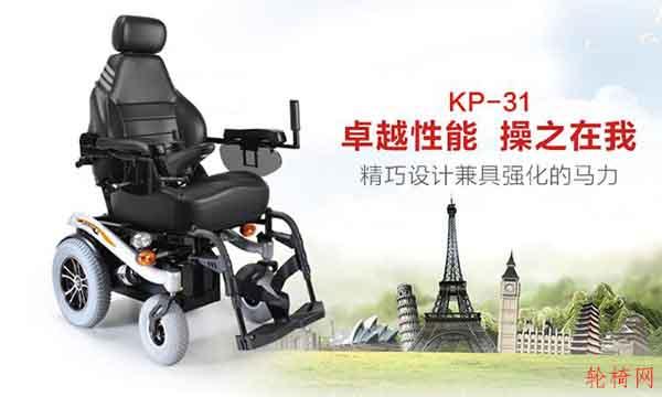 下肢瘫痪病人如何上下电动轮椅