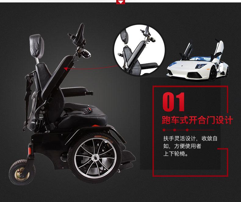 金百合Z01电动轮椅可平躺站立式电动轮椅车