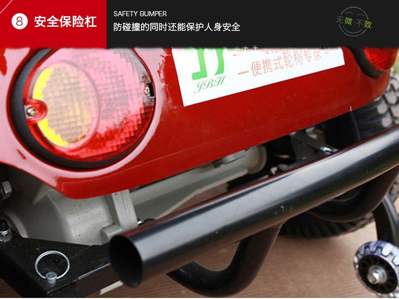 金百合DB18老年代步车较厚防撞保险杠