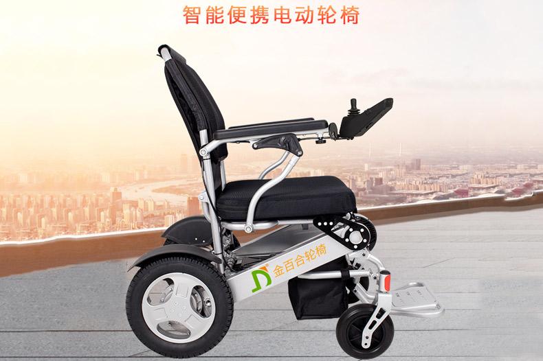 金百合D09遥控智能版电动轮椅