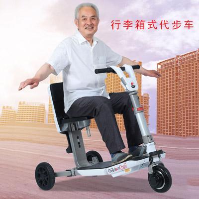 迈乐步S07老年代步车-行李箱式折叠电动代步车