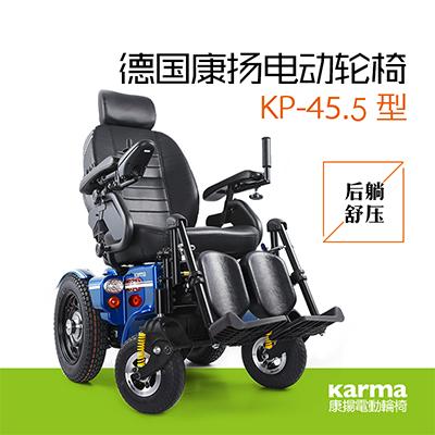 维一佳电动轮椅代步车帮老年人实现说走就走的旅行