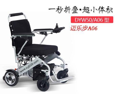 为什么轮椅的价格会相差那么多