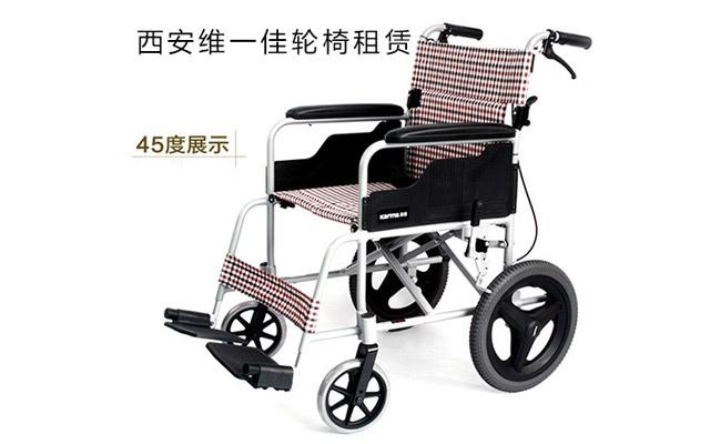 西安轮椅租赁