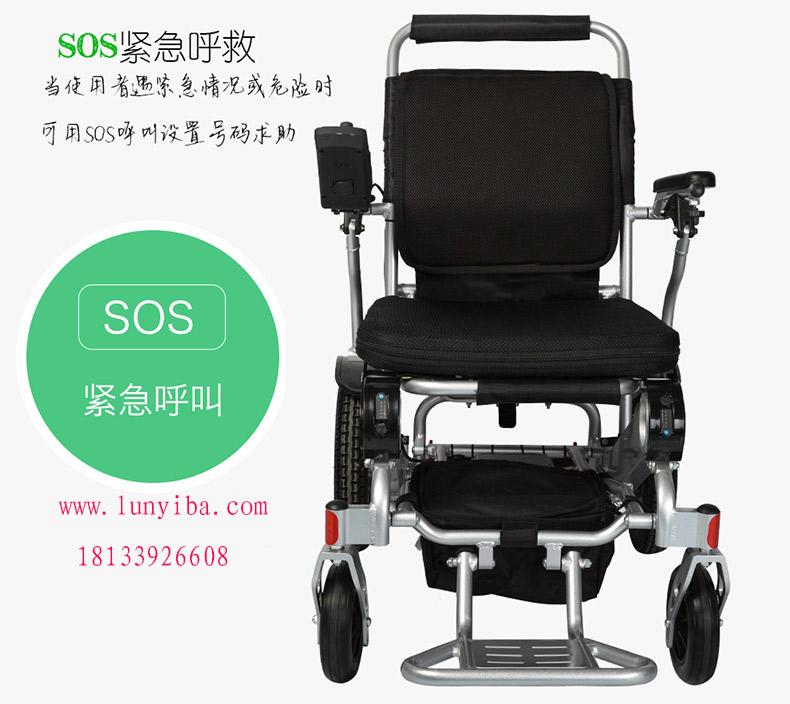 金百合电动轮椅,间白鹤电动轮椅价格,金百合电动轮椅D09,金百合电动轮椅怎么样?金百合电动轮椅SOS一键呼救示意图