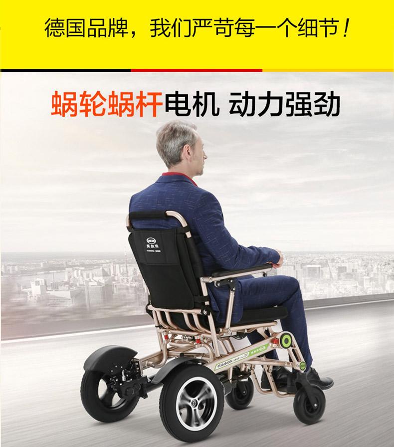 斯维驰电动轮椅车SW6000Z采用蜗轮蜗杆高效电机