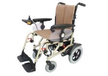 怎样选购合适的电动轮椅?
