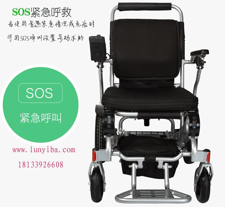 金百合电动轮椅D09