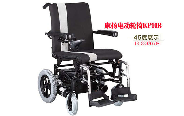 康扬电动轮椅KP10B图片