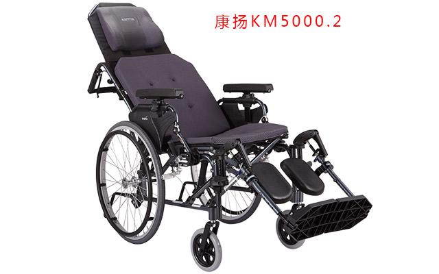 """偏瘫患者如何正确""""坐""""轮椅"""