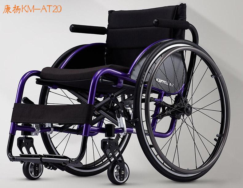 康扬残疾人运动轮椅KM-AT20