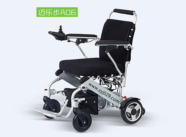 迈乐步电动轮椅A06图片