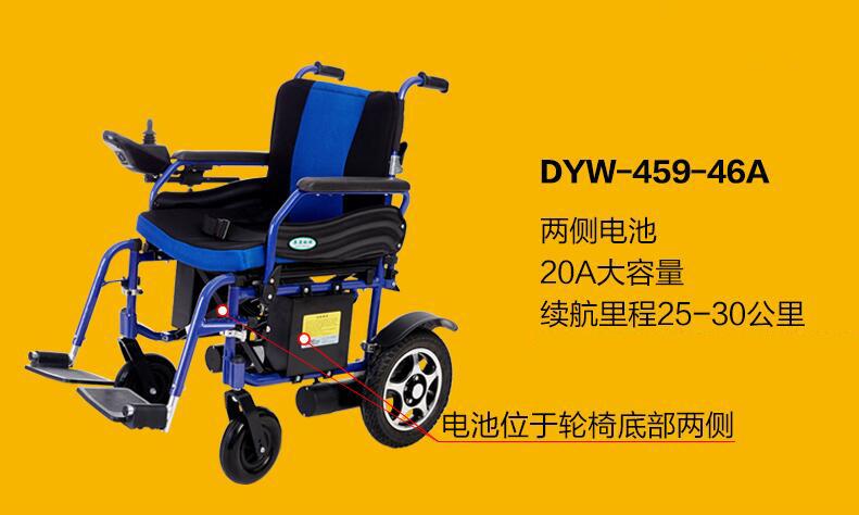 泰康电动轮椅46A 泰康电动轮椅车 泰康电动轮椅价格