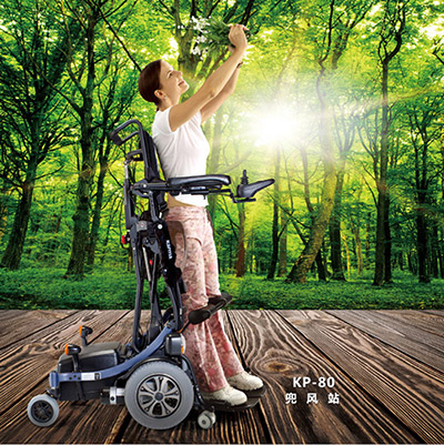 站立轮椅正确操作方法