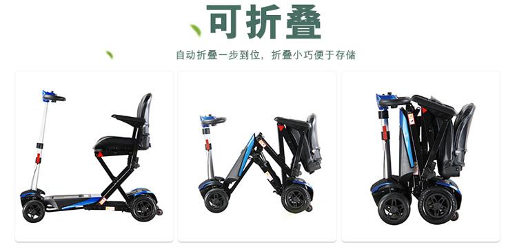 舒莱适轻便折叠电动轮椅代步车