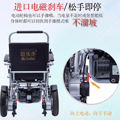 电动轮椅电磁刹车原理