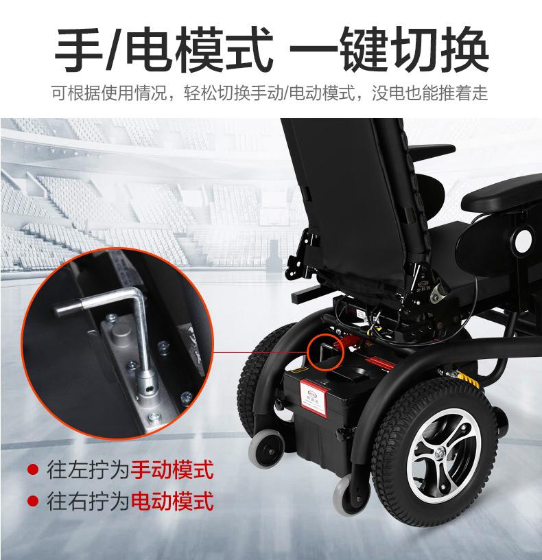 斯维驰SW1102C电动轮椅离合器