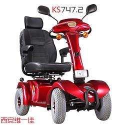康扬KS747.2老年电动代步车_康扬双人代步车价格性能介绍