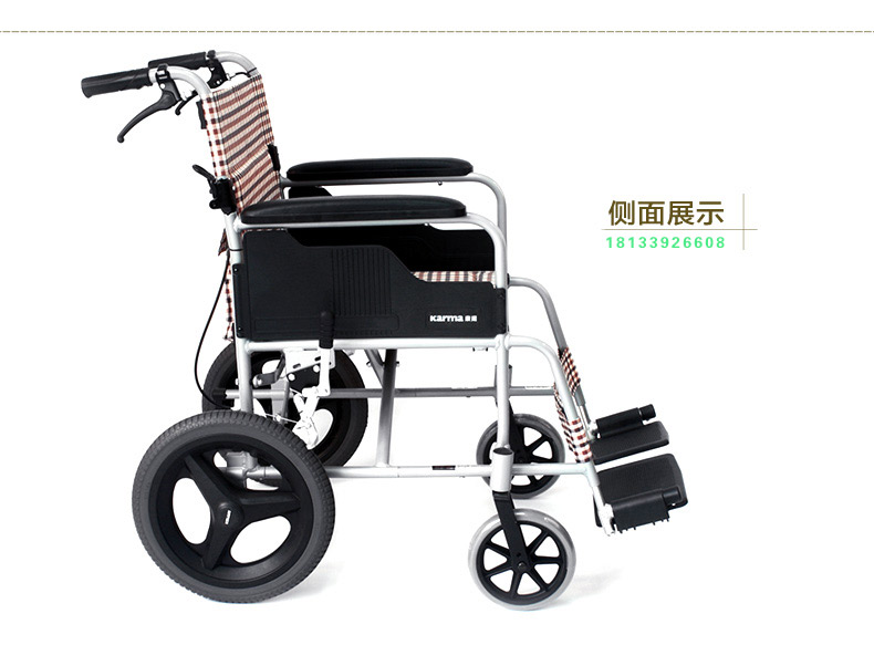 康扬轮椅SM150.2F14