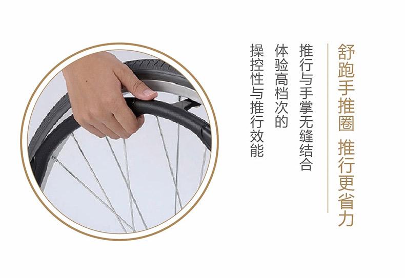 康扬KM1504轮椅省力舒舒跑轮